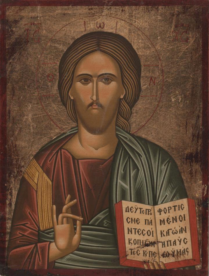 Icon used in JAEC workshop